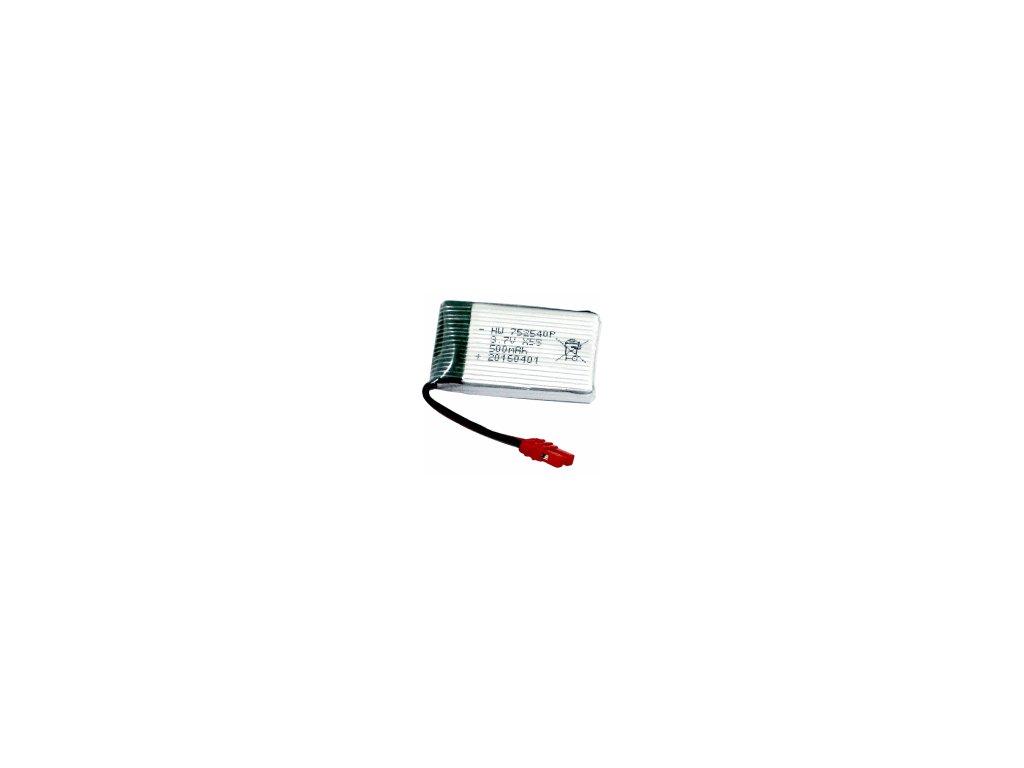 Náhradní akumulátor pro Syma X5cH, X5cHW, X5HW, X5HC a X9S